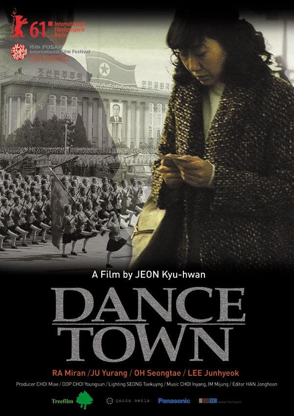 La locandina di Dance Town