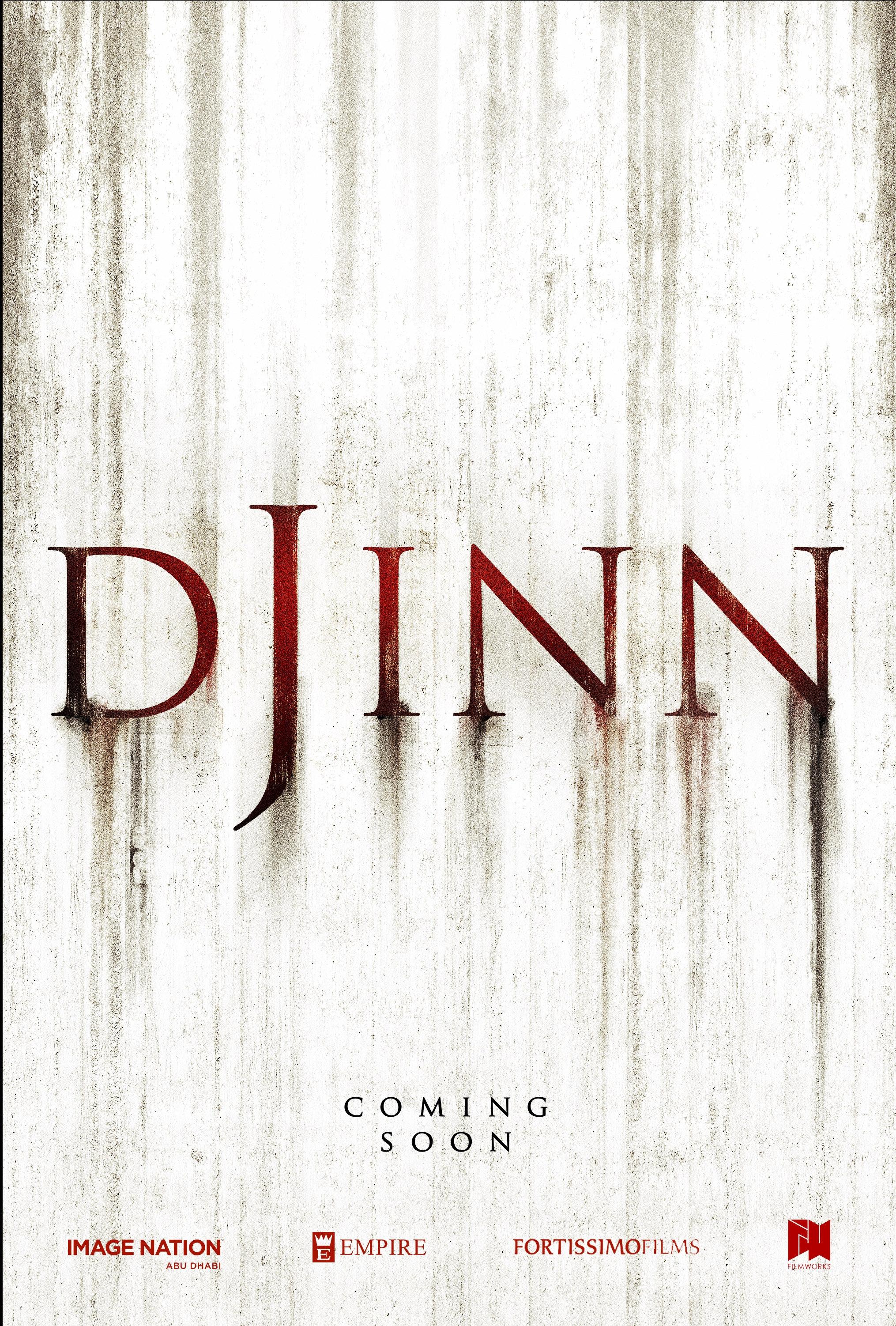 La locandina di Djinn