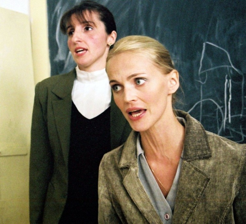 Monalisa Basarab in Cum mi-am petrecut sfarsitul lumii (2006)