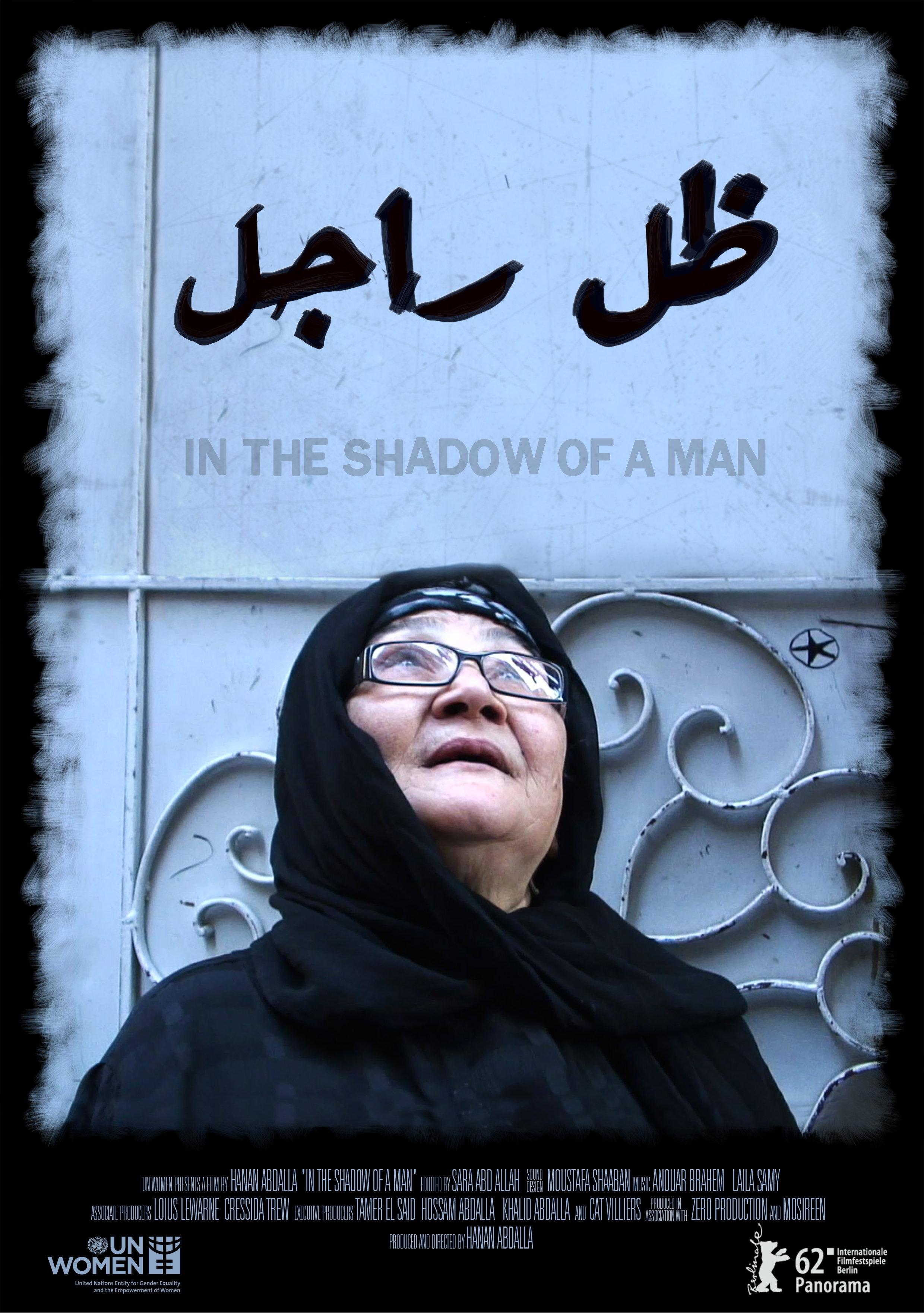 La locandina di In The Shadow Of A Man