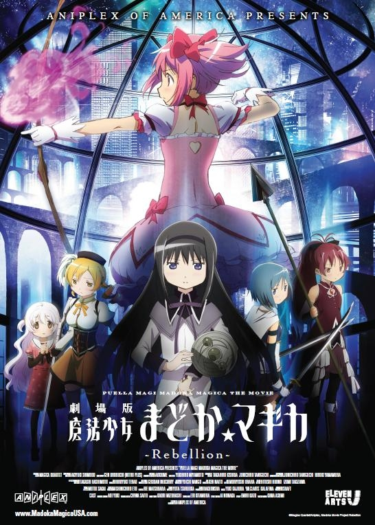 La locandina di Puella Magi Madoka Magica the Movie Part 3: Rebellion