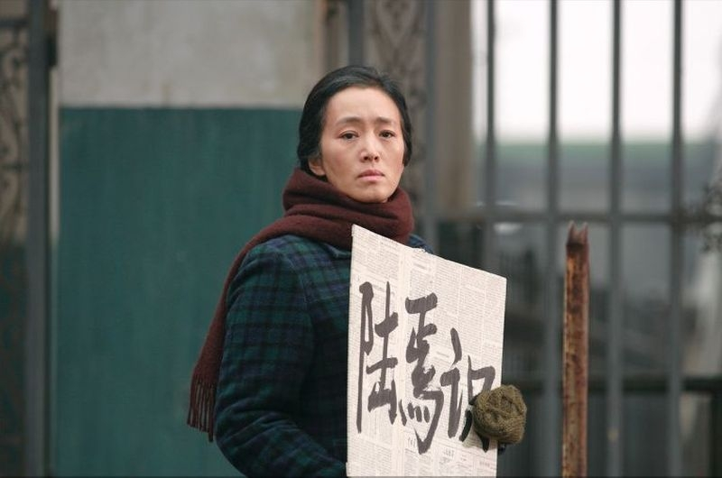 Coming home: Gong Li in una scena