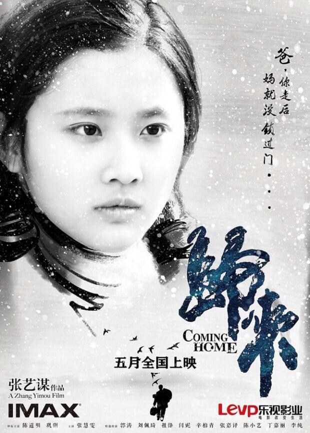 Coming home: il character poster con Zhang Huiwen