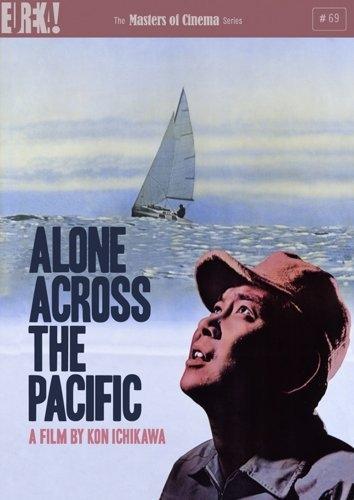 La locandina di Solo sull'oceano Pacifico