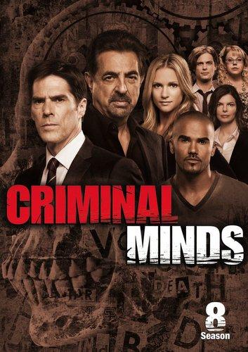 Criminal Minds: la locandina dell'ottava stagione