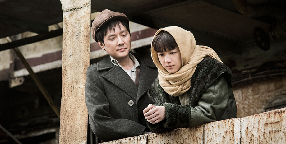 The Golden Era: Wei Tang in una scena del film