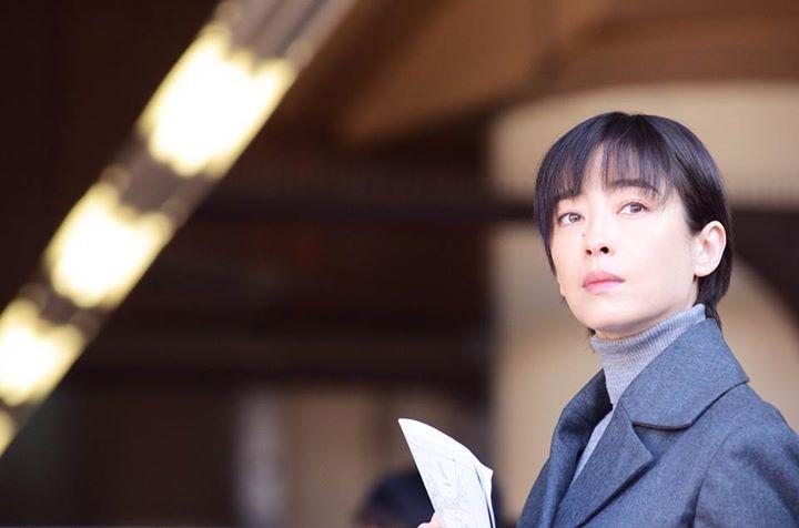 Pale Moon: Rie Miyazawa in un'immagine del film