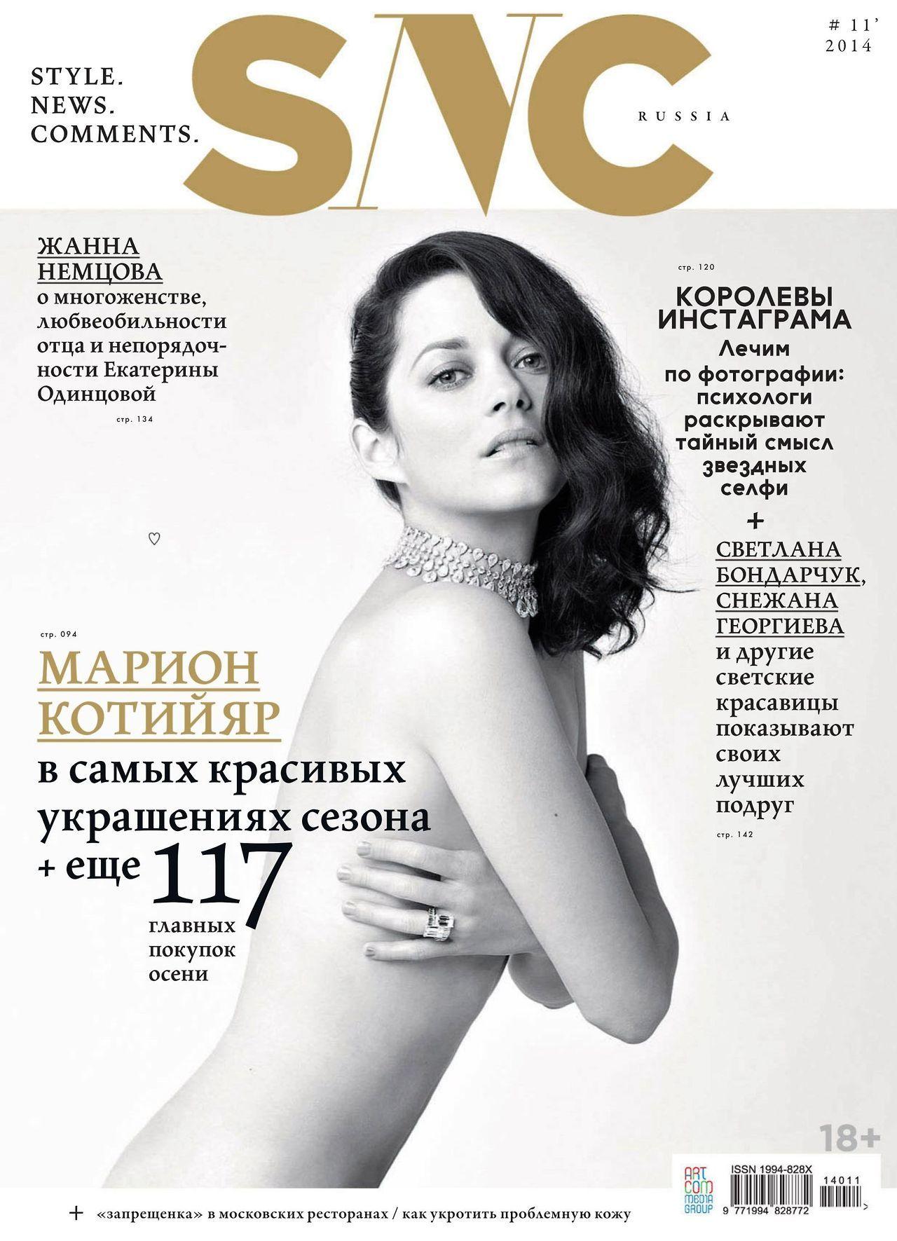 Marion Cotillard sulla cover del magazine russo SNC