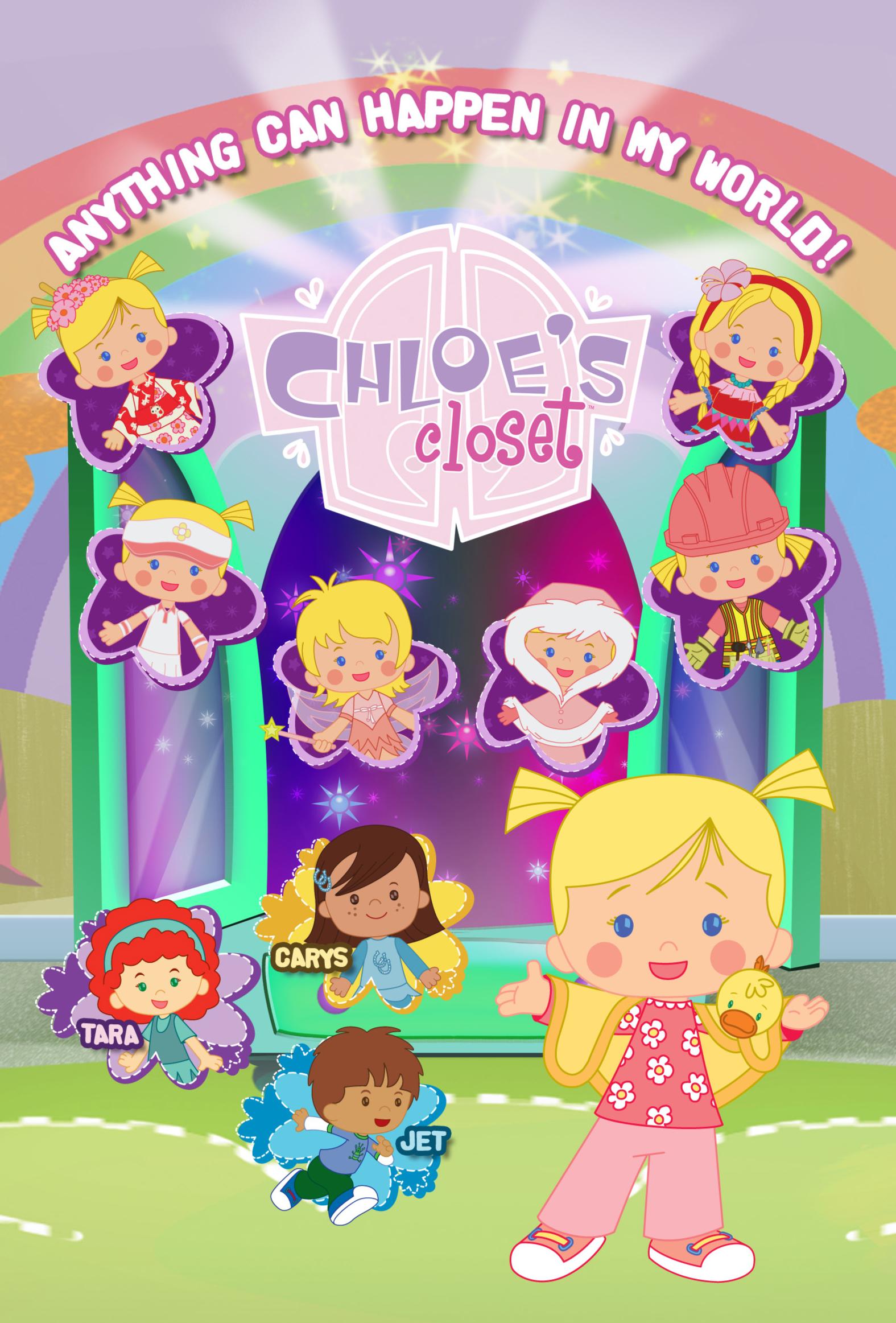 L'armadio di Chloè: un poster per la serie
