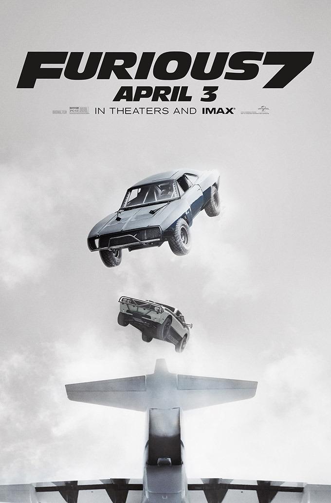 Fast & Furious 7: un poster stilizzato