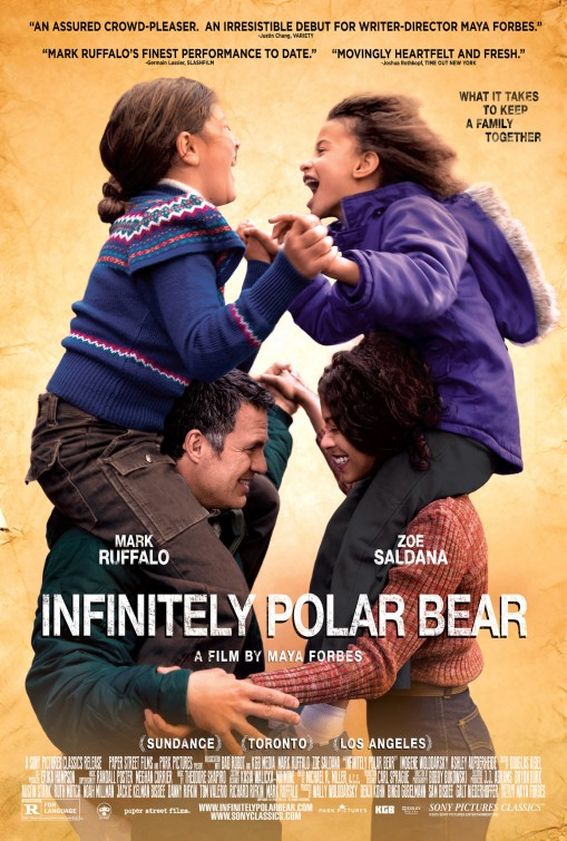 Infinitely Polar Bear: la nuova locandina