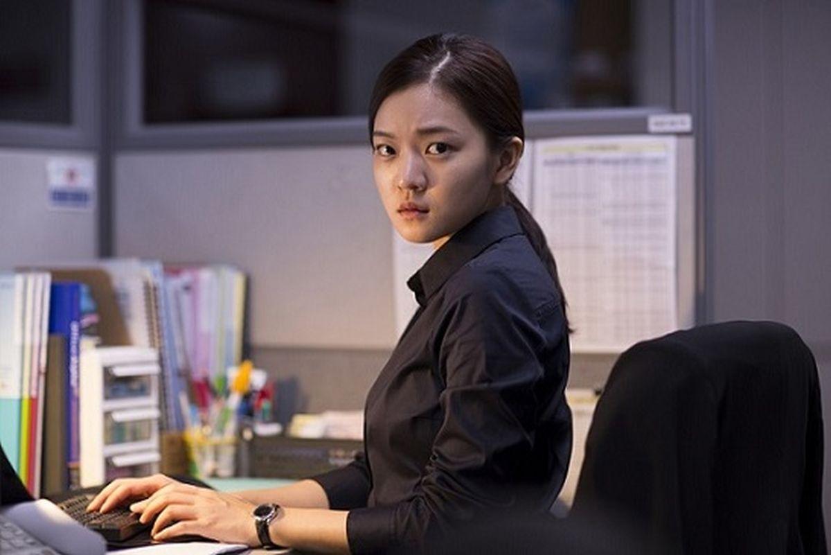 Office: Ko A-Sung in una scena del film