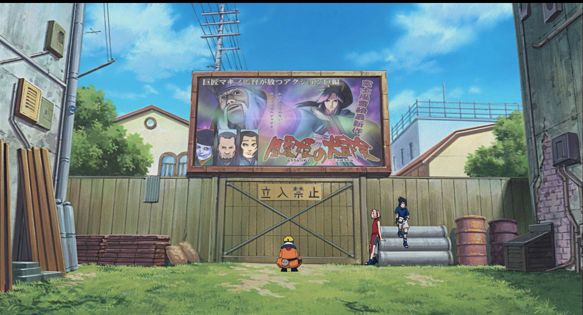 Naruto - Il film: La primavera nel paese della neve, un'immagine tratta dal film d'animazione