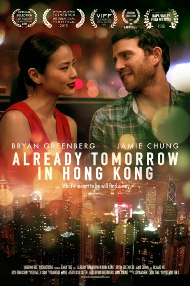 Already Tomorrow in Hong Kong: la nuova locandina