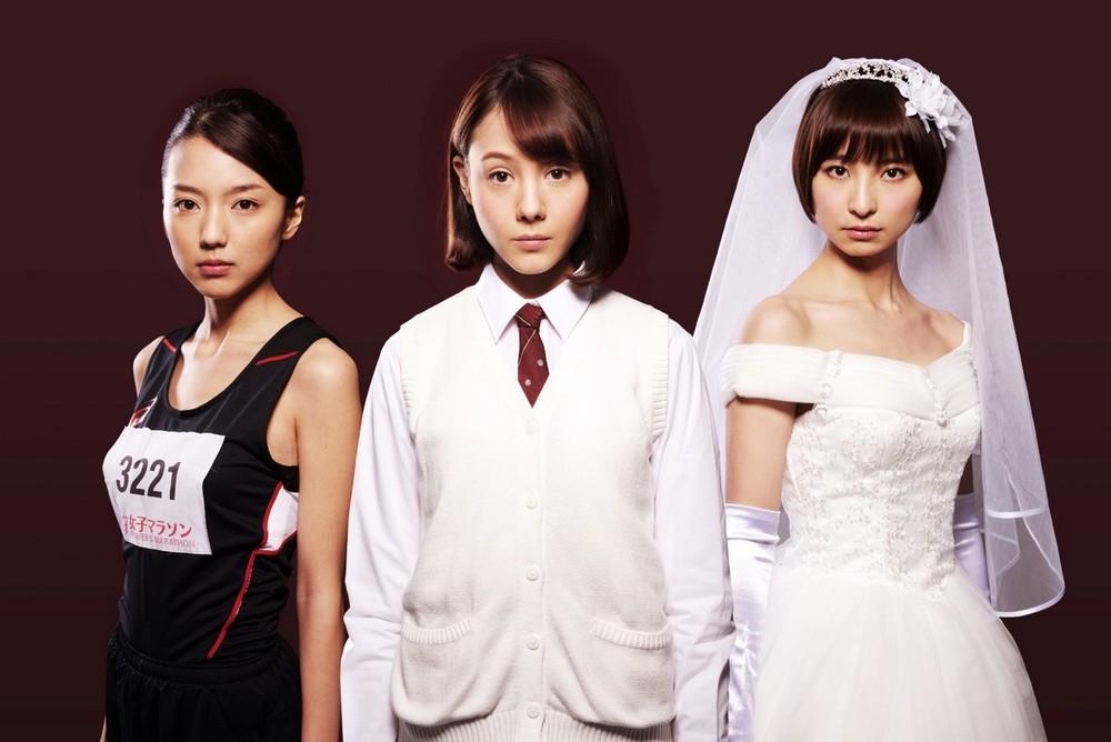 Tag: un'immagine promozionale del film