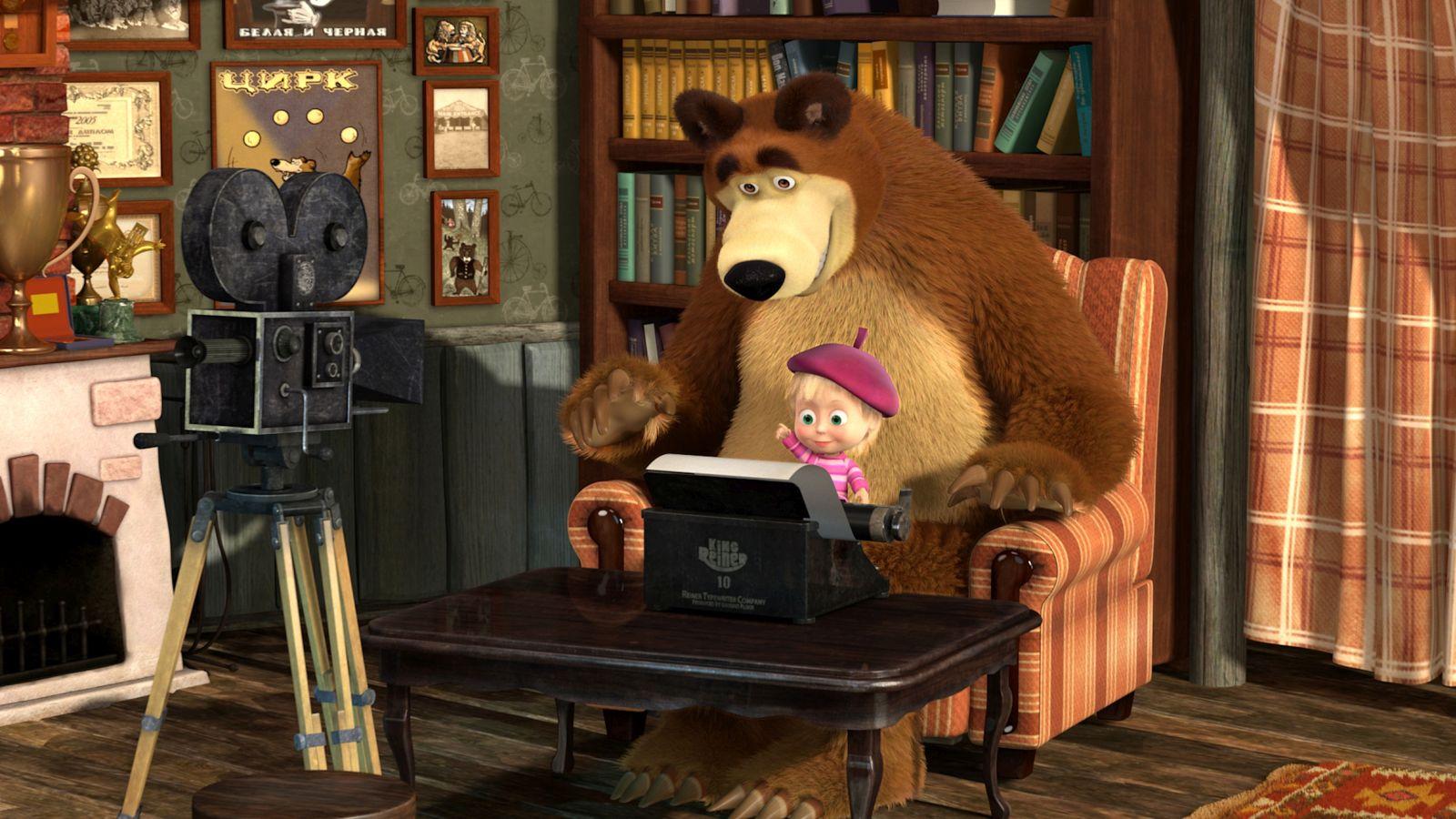 Masha e Orso: amici per sempre, un'immagine tratta dalla serie animata russa