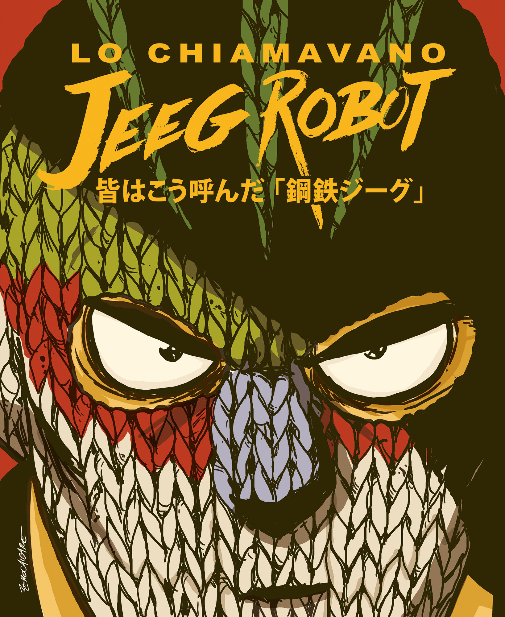 Lo chiamavano Jeeg Robot - la copertina del fumetto elaborata da Zerocalcare