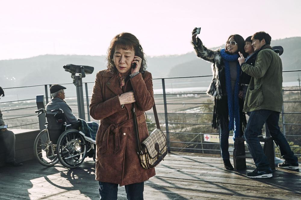 The Bacchus Lady: Youn Yuh-jung in una scena del film