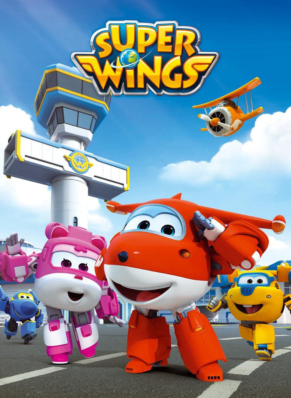 Super Wings!: la locandina della serie