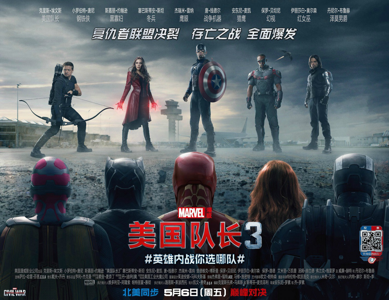 Captain America: Civil War - Un poster dedicato al team di Captain America