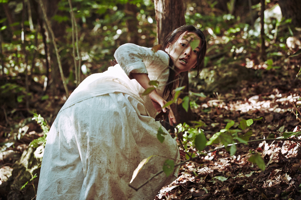 The Wailing: un momento di tensione del film