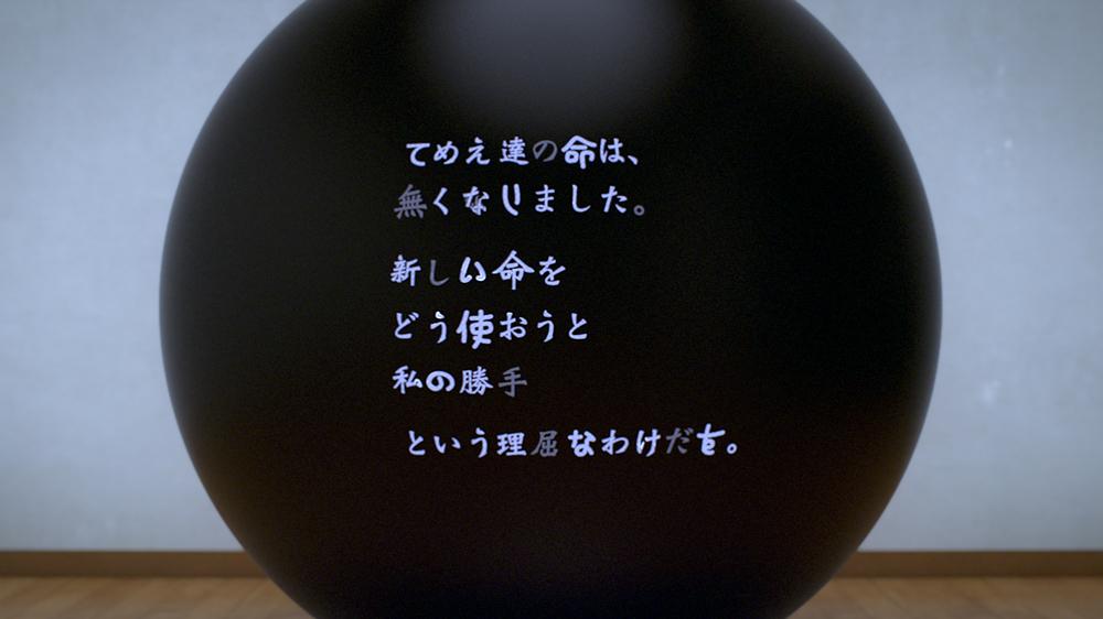 Gantz:O - un'immagine tratta dal film