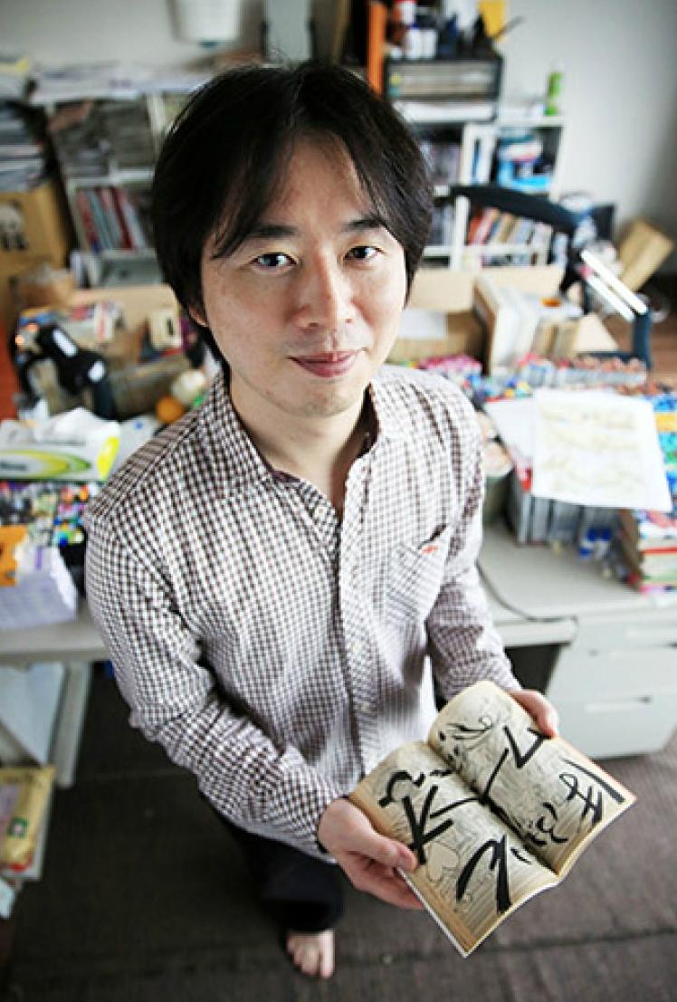 Naruto: una foto dell'autore Masashi Kishimoto
