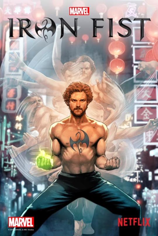 Iron Fist: la cover del fumetto realizzato per il New York Comic-Con