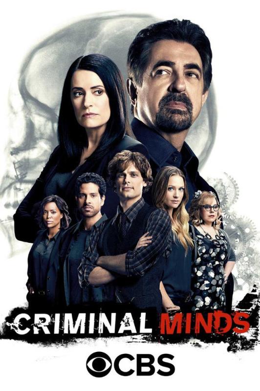 Criminal Minds: il poster della dodicesima stagione