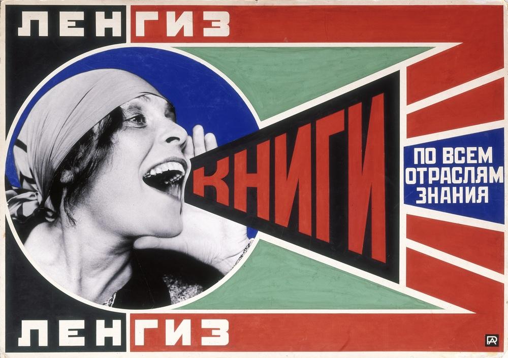Revolution - La nuova arte per un nuovo mondo: un'immagine tratta dal documentario di Margy Kinmonth