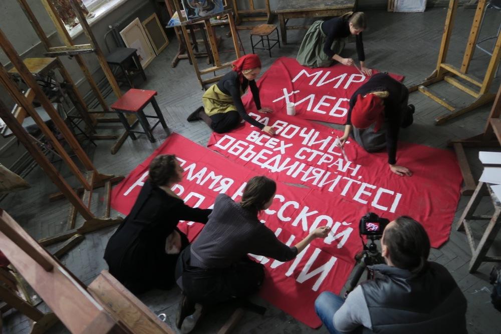 Revolution - La nuova arte per un nuovo mondo: un'immagine di gruppo del documentario