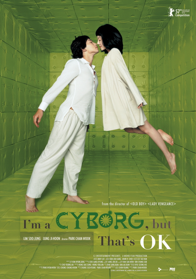 I'm a Cyborg, but That's OK: poster internazionale