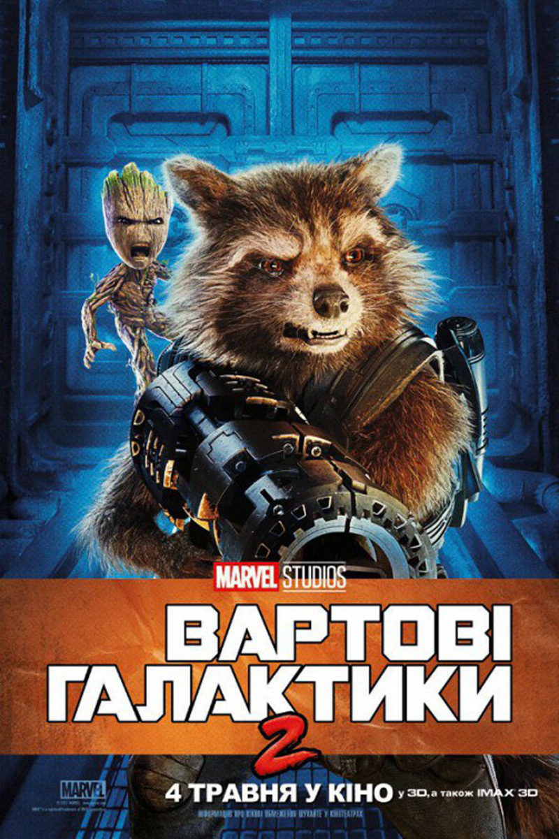 Guardiani della Galassia Vol. 2 - Il character poster di Rocket e Baby Groot
