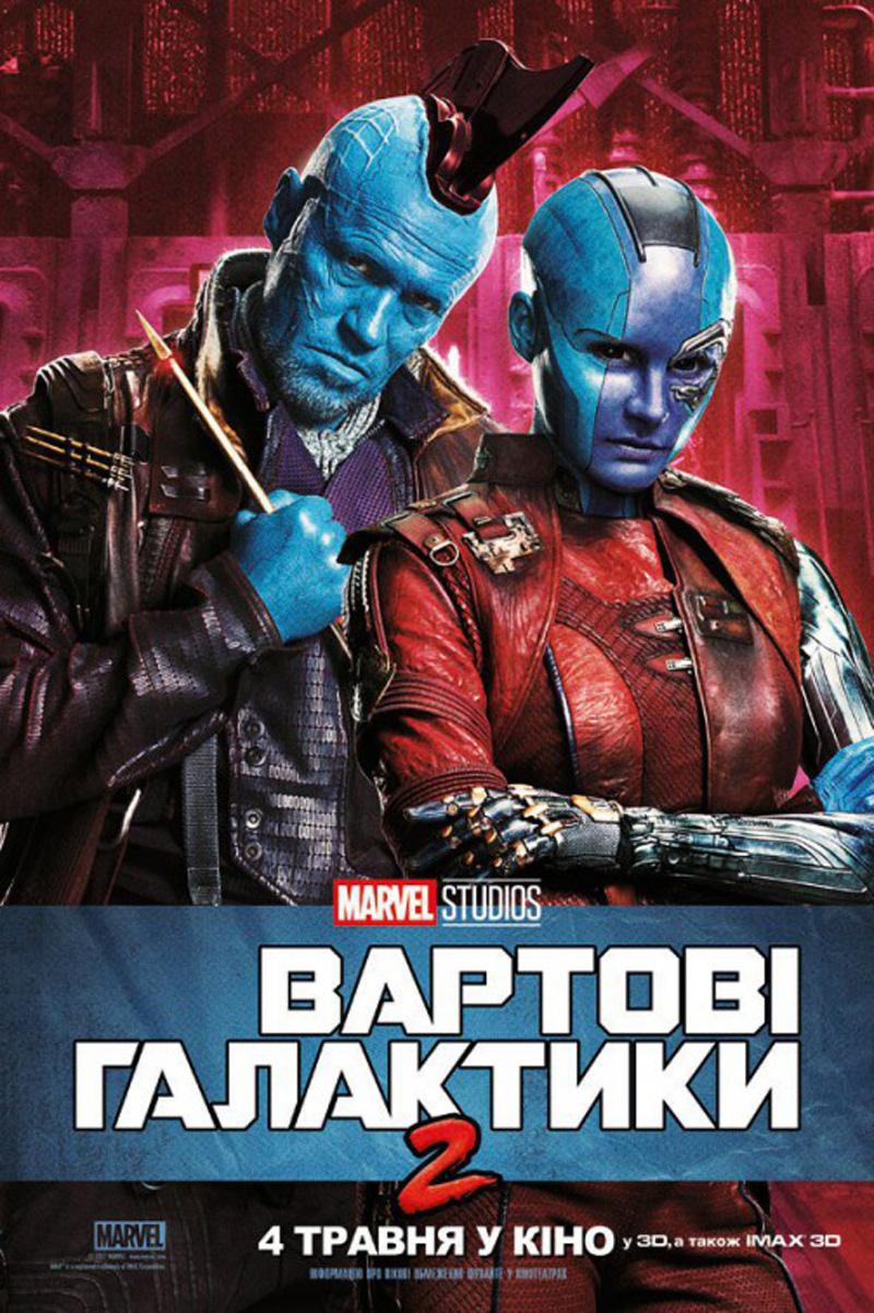 Guardiani della Galassia Vol. 2 - Il character poster di Yondu e Nebula