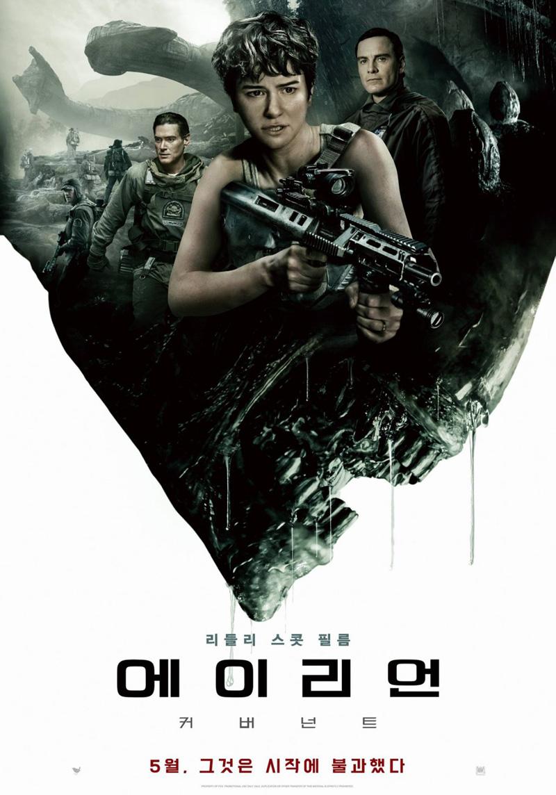 Alien: Covenant, un poster del sequel diretto da Ridley Scott