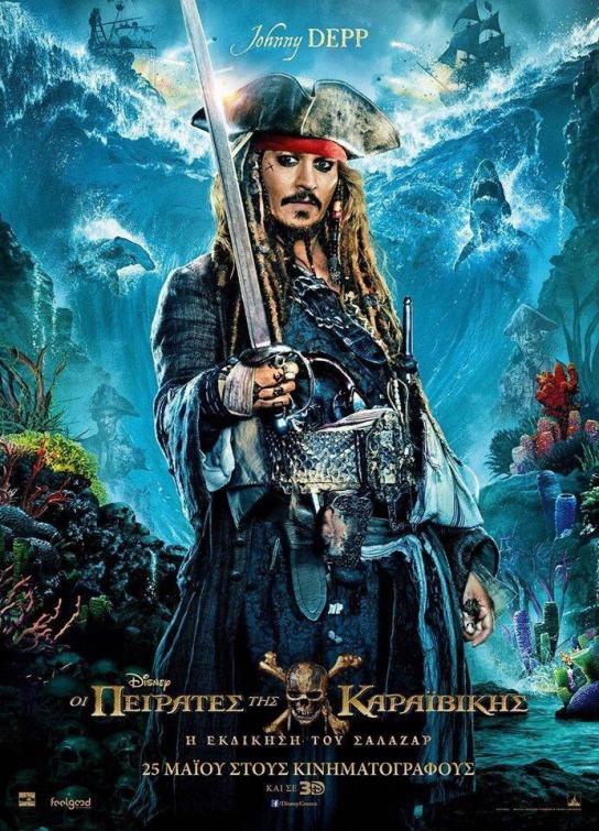 Pirati dei Caraibi: La vendetta di Salazar - Un character poster del protagonista Johnny Depp