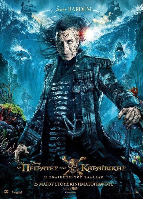 Pirati dei Caraibi: La vendetta di Salazar - Un character poster dell'attore Javier Bardem