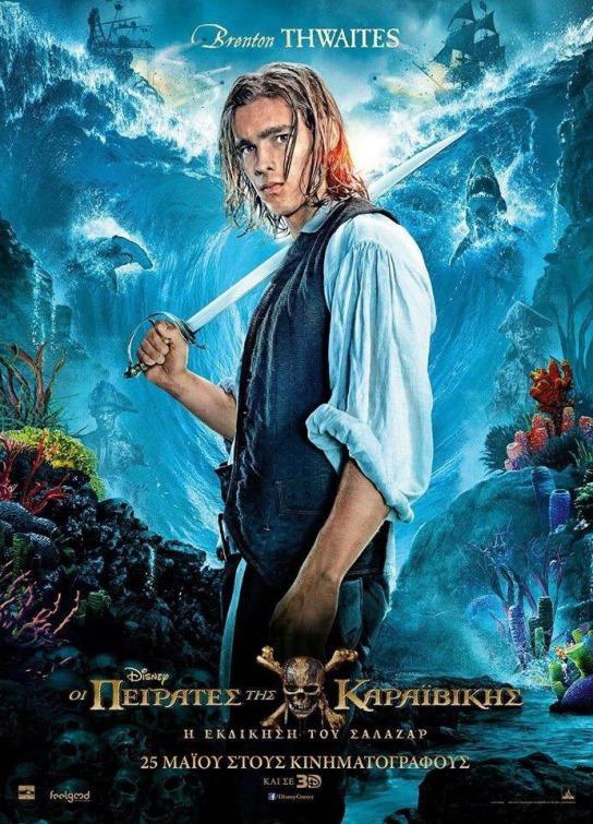 Pirati dei Caraibi: La vendetta di Salazar - Un character poster dell'attore Brenton Thwaites
