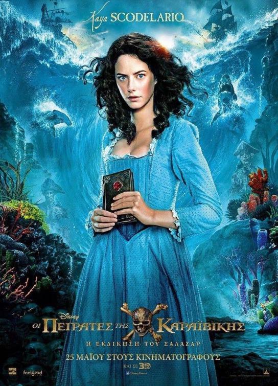 Pirati dei Caraibi: La vendetta di Salazar - Un character poster dell'attrice Kaya Scodelario