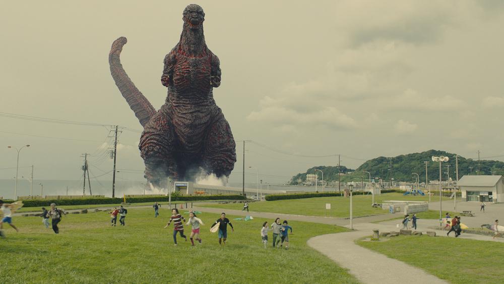 Shin Godzilla: una scena del film giapponese