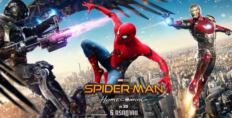 Spider-Man: Homecoming, un banner del film