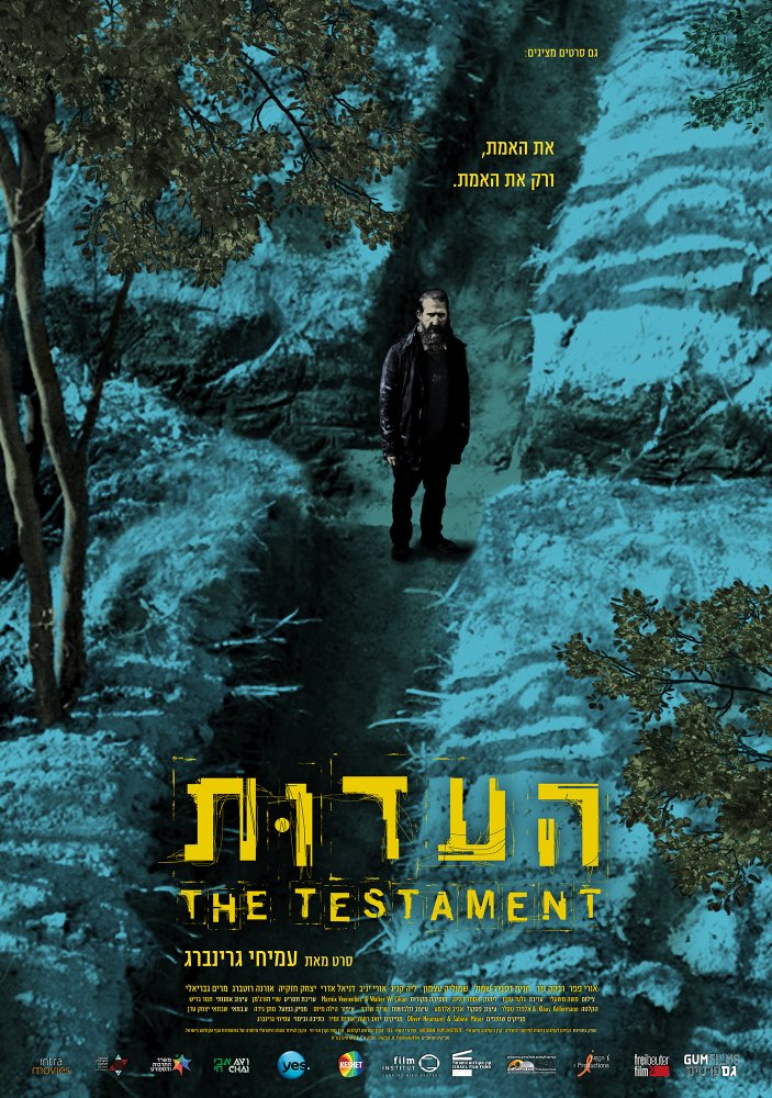 Locandina di The Testament