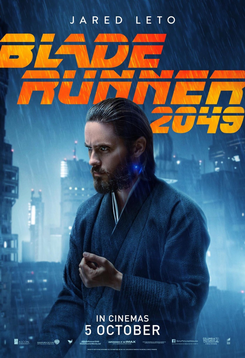Blade Runner 2049: il character poster di Jared Leto
