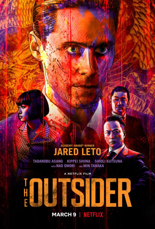 The Outsider: il poster del film con Jared Leto