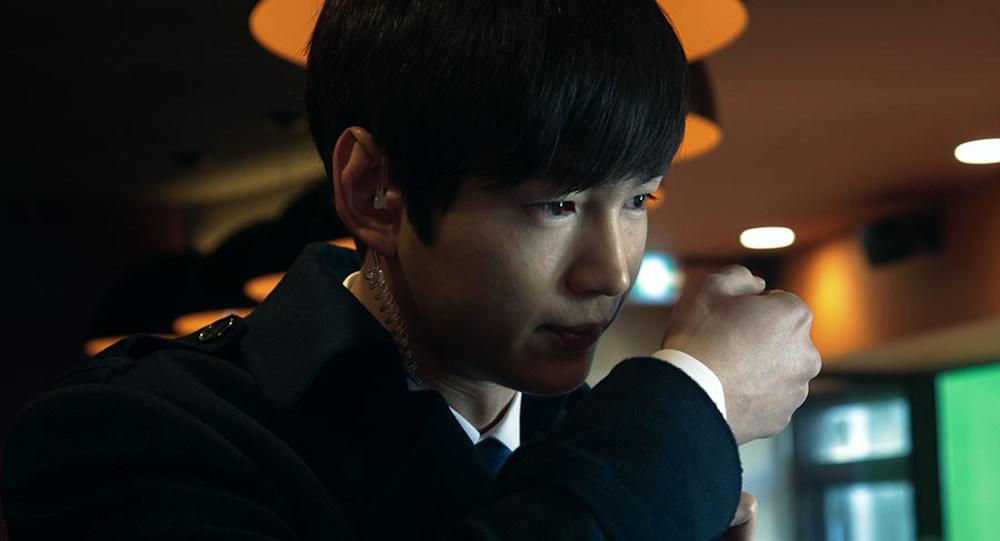 Il prigioniero coreano: un primo piano del film