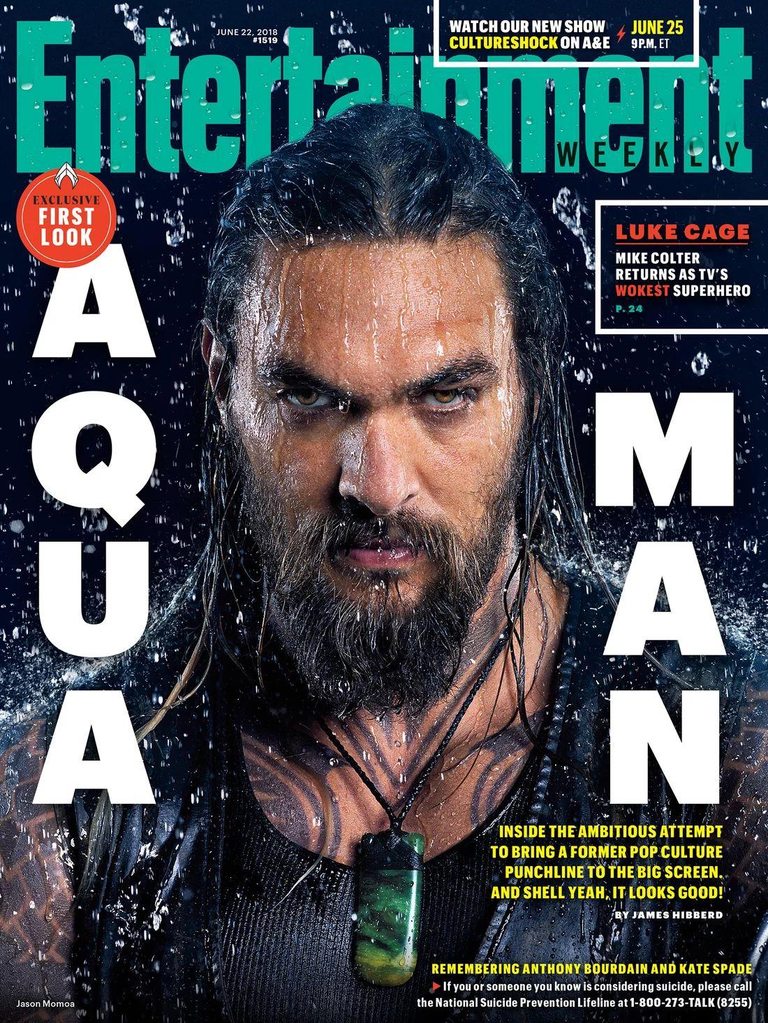 Aquaman: la copertina di Entertainment Weekly