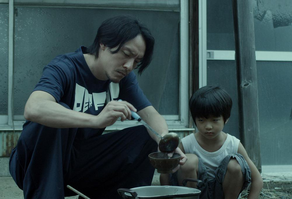 Mr. Long: Chang Chen in un momento del film