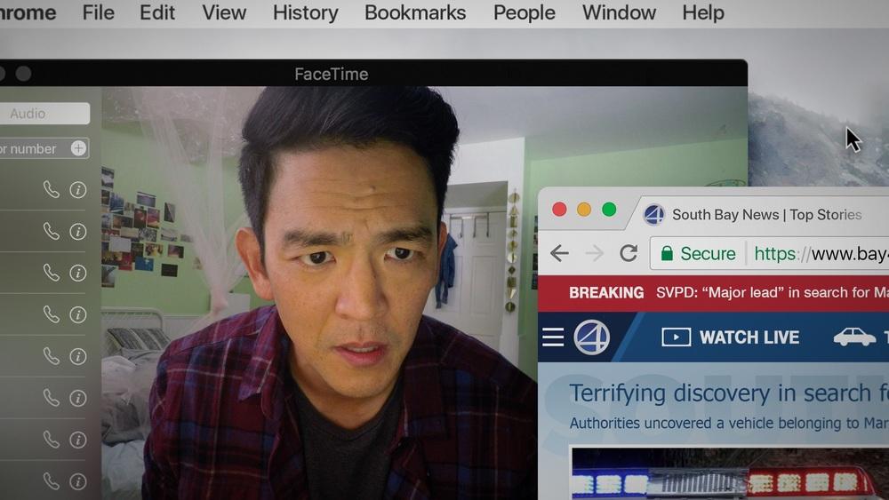 Searching: John Cho in una scena del film