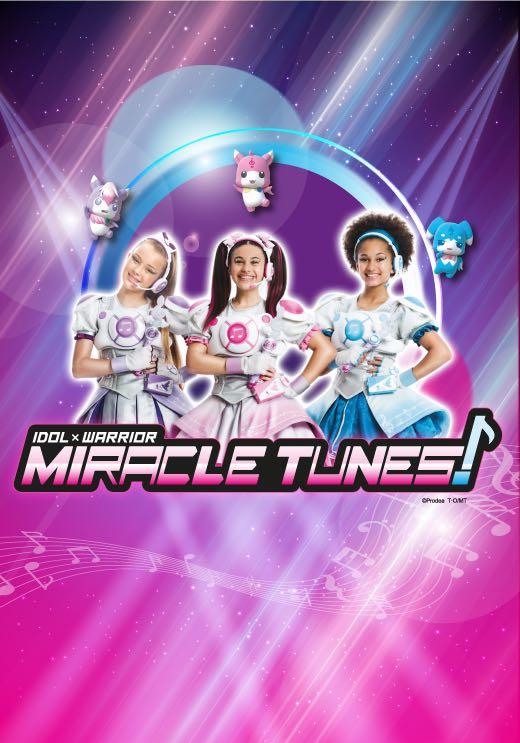 Locandina di miracle tunes 478642 for Immagini da stampare di miraculous