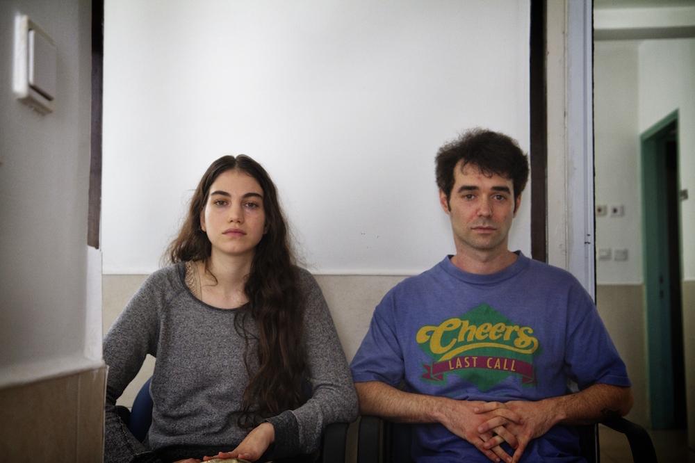 Non dimenticarmi: Nitai Gvirtz e Moon Shavit in un'immagine del film